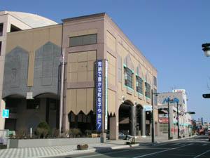 浦河町総合文化会館